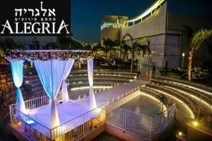 גני אירועים אלגריה